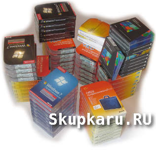 Скупкару.Ру - скупка софта, картриджей, продать картриджи, продать софт, продать Windows, Office